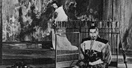 Cinexpress #29 – Le Château de l'Araignée (1957)